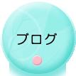 西田歯科のブログ