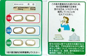 http://www.middle-implant.com/images/shishu_img_1.jpg